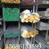 供应06Cr18Ni11Nb奥氏体不锈钢