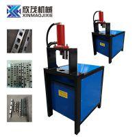 欣茂机械厂家直销 R1-C100防盗网切割机 铝管冲弧机 弯管机