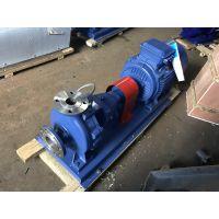 IH不锈钢316L耐腐蚀化工离心泵、IHF型碳钢内衬氟化工离心泵