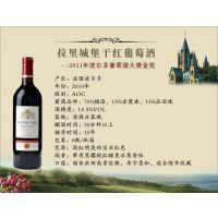 法国拉里城堡红葡萄酒CHATEAU LARY 深圳批发代理