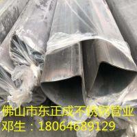 河南不锈钢扇形管规格表,拉丝304不锈钢扇形管现货