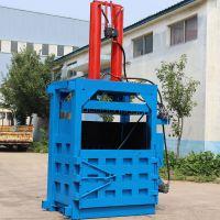 立式液压打包机 宏鑫定做各种吨位液压打包机 矿泉水瓶压块机厂家