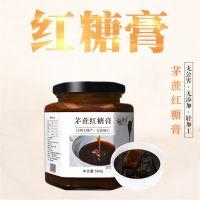 江西特产乐平茅蔗糖膏液体红糖500g月子红糖手工古法红糖浆无添加