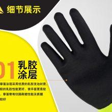 代尔塔正品劳保手套 透气耐磨损针织劳保防护手套