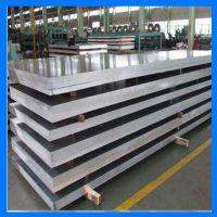 杭州厂家直销6061T6铝合金板 1060H24大五条筋花纹板 质优价廉