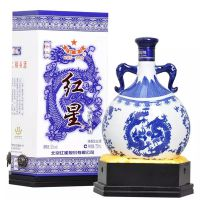 红星 二锅头 珍品 青花瓷 52度 750ml 清香型 高度 白酒
