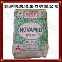 阻燃级 耐高温 超高韧性 PA6/日本三菱/MC112M10 尼龙单6 聚酰胺
