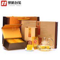 月饼礼盒定制 批发粽子礼品盒 纸盒定做 化妆品彩盒 食品包装盒