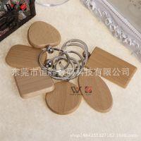 景区工艺品热卖 真木质钥匙扣 刻字木质挂件钥匙扣 设计定制logo