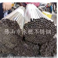 零售201不锈钢小方管 不锈钢焊接方管 5x5方 0.3mm厚度小方管