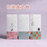 厂家定做护手霜包装盒高档化妆品彩盒白卡纸盒护肤品彩色盒子印刷