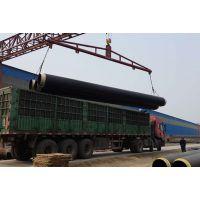 鑫方略DN650聚氨酯聚乙烯保温管Q235材质