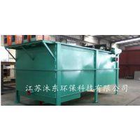 切削液废水处理系统,切削液废水处理设备