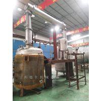上海反应釜 热熔胶成套设备 印花浆反应釜 电动化工设备邦德仕