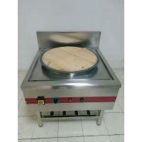 上海生煎炉子商用单眼电生煎锅平底煎包炉煎饺子炉煎包锅水煎包机