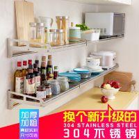 304不锈钢厨房置物架微波炉架壁挂式隔板电饭煲烤箱架调料架定制