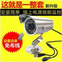 监控摄像头一体机高清TF插卡摄像机BNC转AV视频输出防水夜视家用