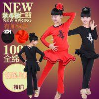 儿童舞蹈服装秋冬季女童长袖练功服幼儿体操服拉丁舞套装
