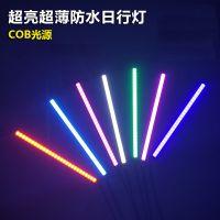 汽车COB日行灯 17cm日行灯 改装专用摩托车热销通用型LED行车灯