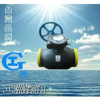 一体式全焊接球阀Q61F 工洲球阀 良品