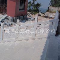 天然青石栏杆批发定做 寺院楼梯护栏 各种石栏板