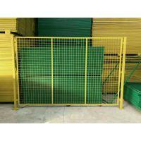 工厂隔离网/黄色焊接隔离网/工厂专用隔离网