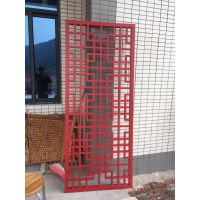 集宁乡村改造铝窗花,型材木纹铝窗花装饰