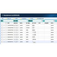 SAP条码管理系统(WMS)集成方案