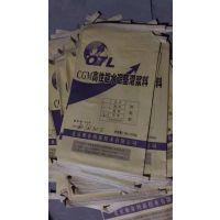 河南郑州高强灌浆料厂家奥泰利 豆石加固型 设备安装型