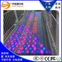LED互动感应地砖屏P8.9室外防水广场游乐场踏步地面电子屏特效钢琴玻璃碎裂华信通光电
