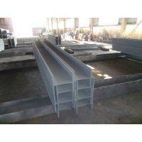 现货供应Q345D/Q345E莱钢H型钢
