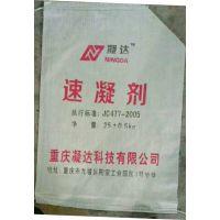 四川南江县厂家直供隧道速凝剂 喷射混凝土用的外加剂 快干水泥