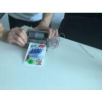 加工生产高品质不生锈热敏纸打印机刀片 优质硬质合金旋转切刀