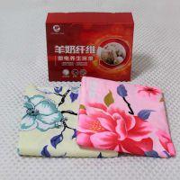 羊奶纤维微电养生床单磁疗保健床单植物羊绒纤维床上用品会销礼品
