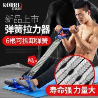 珂诺诗多功能6弹簧拉力器扩胸器男仰卧起坐拉力绳臂力器健身器材