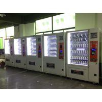 旅游景区智能饮料自动售货机 景区饮料零食综合售货机工厂 无人贩卖机售卖机多少钱