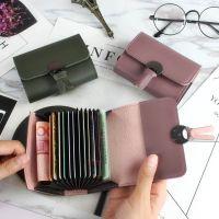 2017韩版女式风琴卡夹时尚卡包信用卡套短款小零钱包卡片包潮新款