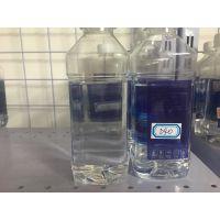 D40环保溶剂油 深度加氢精制D40溶剂油厂家直销/价格