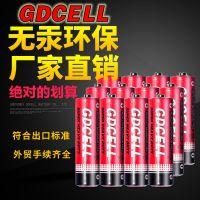7号无汞电池 AAA七号干电池发遥控器地摊玩具碳性电池1.5VGDCELL