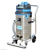 推吸式大面积厂房吸尘设备大功率kardv凯德威工业吸尘器DL-3078P