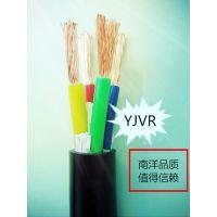 上海南洋 YJVR 3*6+1*4 四芯软电缆 百年南洋 质量可靠 电缆行业一线品牌 欢迎订购
