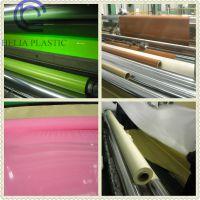 供应pvc胶布 PVC薄膜 耐候、耐燃、耐寒、防霉、耐高温、高强韧