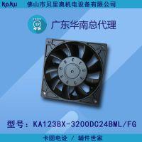 KA1238X-320024BML/FG_驻大陆办事处_卡固交流风机