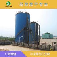 长期生产高效厌氧反应器山东惠信环保装备