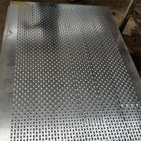 铝板冲孔网 圆孔冲孔网价格 过滤筛网板