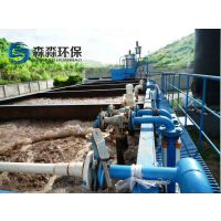 300吨/天三菱化学pvdf膜养猪场污水一体化处理设备