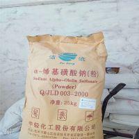 厂家直销AOSα烯基磺酸钠 洗洁精原料 洗涤剂原料 发泡剂 除油剂