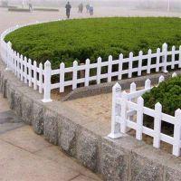 小区花坛护栏 塑钢草坪护栏 花园围栏厂家
