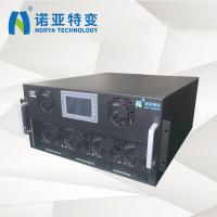 诺亚电器供应新型谐波治理装置有源电力滤波器NY150A44FC,治理谐波补偿无功