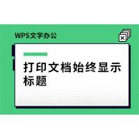 温江和盛电脑培训班